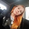 Юля, 36, г.Ростов-на-Дону