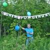 Vyacheslav, 56, Kachkanar