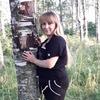 Светлана, 36, г.Краснодар