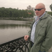 Mike 30 Екатеринбург
