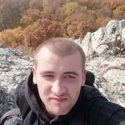 Taras Dnes 27 Тернополь