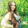 Svetlana, 27, г.Григориополь