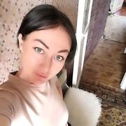 Натали 37 Екатеринбург