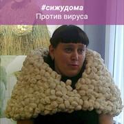 Наталия 44 Иркутск