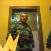 Ros, 32, г.Городище