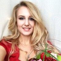 Юлия, 28 лет, Стрелец, Самара