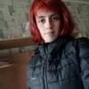 Ekaterina, 21, Severomorsk
