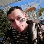 Ярослав 30 Ижевск