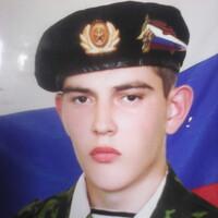 игорь, 29 лет, Овен, Чита