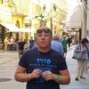 Сергей, 20, г.Прага