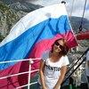Анна, 38, г.Томск