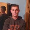 Вася, 25, г.Канев