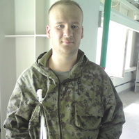 Макс, 33 года, Водолей, Симферополь