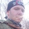 Макс, 25, г.Ярославль