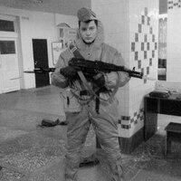 Mikhail, 29 лет, Овен, Подольск