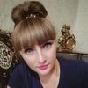 людмила, 29, г.Костанай