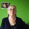 Любовь, 79, г.Прага