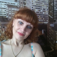 Лилия, 41 год, Близнецы, Курск