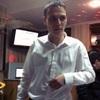 Denis, 26, г.Новотроицк