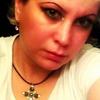 Ольга, 42, г.Стерлитамак