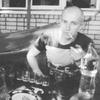 Дмитрий, 20, г.Киев