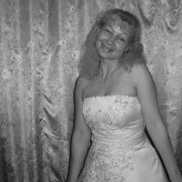Елена, 53 года, Весы, Донецк