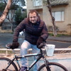 guram, 30, Nicosia