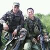 Александр )), 24, г.Улан-Удэ