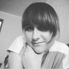 Анастасия Цепалина, 29, г.Южно-Сахалинск