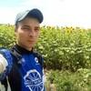 Oleg Cheremisov, 25, Sharhorod