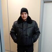 Максим 29 Москва
