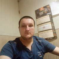 Иван, 30 лет, Водолей, Брянск