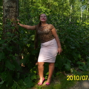 Дарина, 32 года, Скорпион