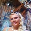 Svetlana, 42, г.Петропавловск-Камчатский