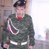 Диман, 26, г.Пенза