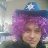 Дима, 24, г.Покровск