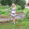 Татьяна, 39, г.Мичуринск