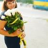 Марина, 25, г.Ромны