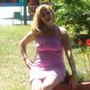 Елена, 45, г.Калязин