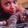Таня, 24, г.Асбест