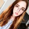 Карина Архипова, 18, Біла Церква