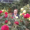 Софья, 68, г.Алматы (Алма-Ата)