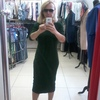 Юлия, 41, г.Уфа