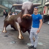 Vadim, 20, Northampton