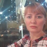 Анна Александровна 40 Сочи