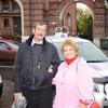 Клавдия, 62, г.Северск