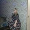 Наталья (Шамсия), 39, г.Пермь
