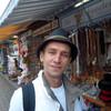 Денис, 32, г.Бобруйск