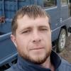 Maxim, 35, г.Ангарск