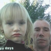 Геннадий, 39 лет, Весы, Новосибирск
